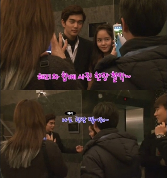 """Cuối cùng, Kim So Hyun cũng được """"yêu"""" Yoo Seung Ho"""