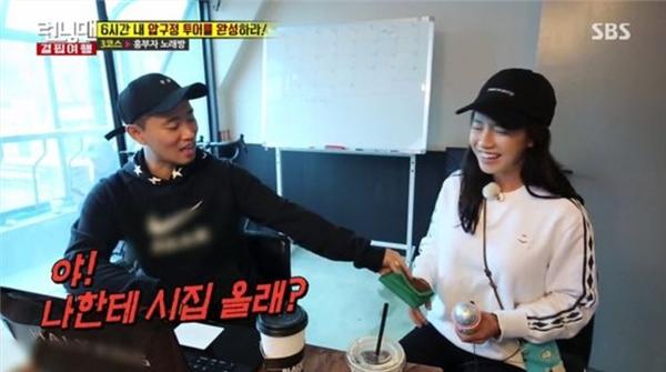 Không chỉ cho tiền, Gary còn nhân cơ hội tỏ tình với Song Ji Hyo