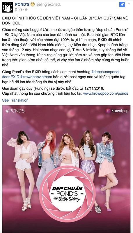 Thông tin chính thức xác nhận EXID về Việt Nam tháng 12 năm nay được fanpage Pond's Việt Nam đăng tải đã khiến cộng đồng fan Kpop vô cùng phấn khích.