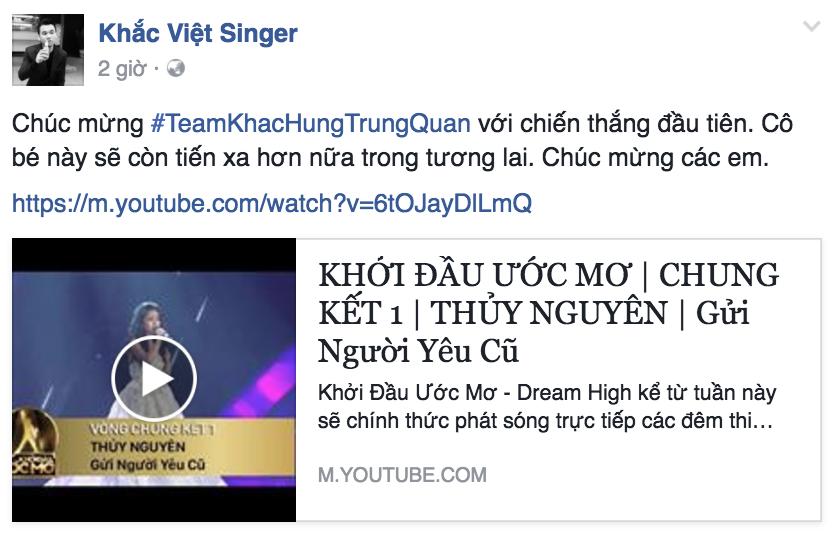 """Thủy Nguyên - Giọng ca """"gây bão"""" khiến hàng loạt sao Việt yêu thích"""