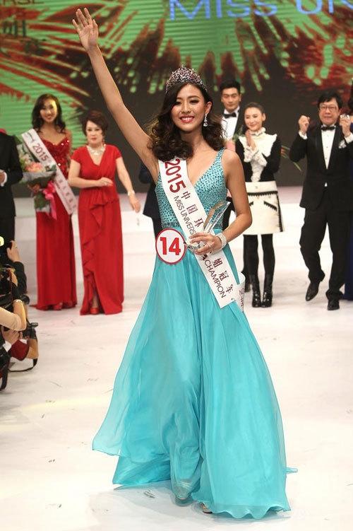 Hoa hậu Hoàn vũ Trung Quốc 2015 Tiết Vận Phươngbị chê là có nhan sắc nhạt nhòa.