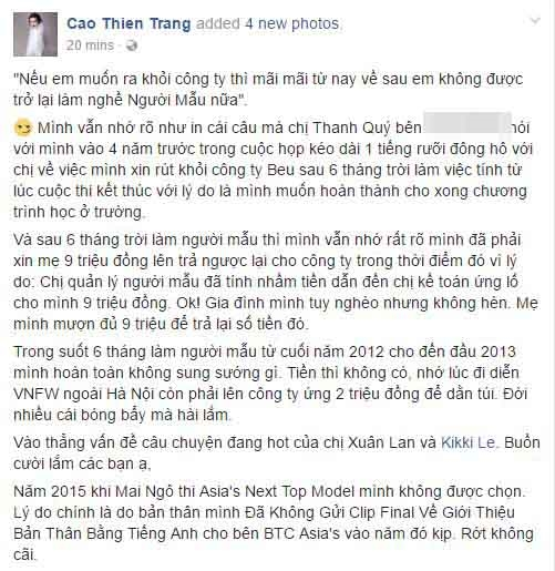 Sự thật về quyền tham gia Next Top Model châu Á của Kikki Lê