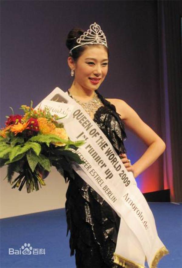 Cũng trong năm đó, Nhã Kỳ đoạt giải Á hậu 1cuộc thi Hoa hậu Liên lục địa.