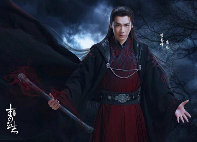 Mất máu với những nam thần Hoa ngữ được yêu thích nhất năm 2016