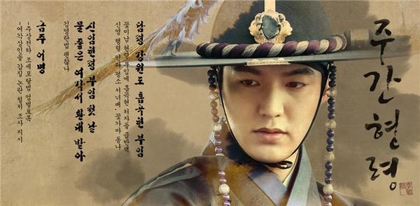 Tạo hình cổ trang đẹp như tranh của Lee Min Ho khiến fan rụng tim