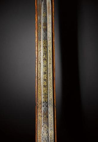 Nòng súngđược khắc chữ Hán tuyệt đẹp.