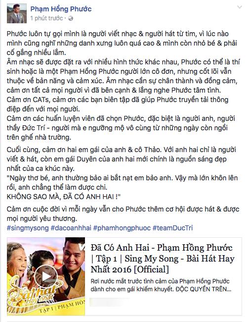 """Phạm Hồng Phước chia sẻ trên trang cá nhân sau phần biểu diễn """"gây bão"""" vào tối qua. (20/11) - Tin sao Viet - Tin tuc sao Viet - Scandal sao Viet - Tin tuc cua Sao - Tin cua Sao"""