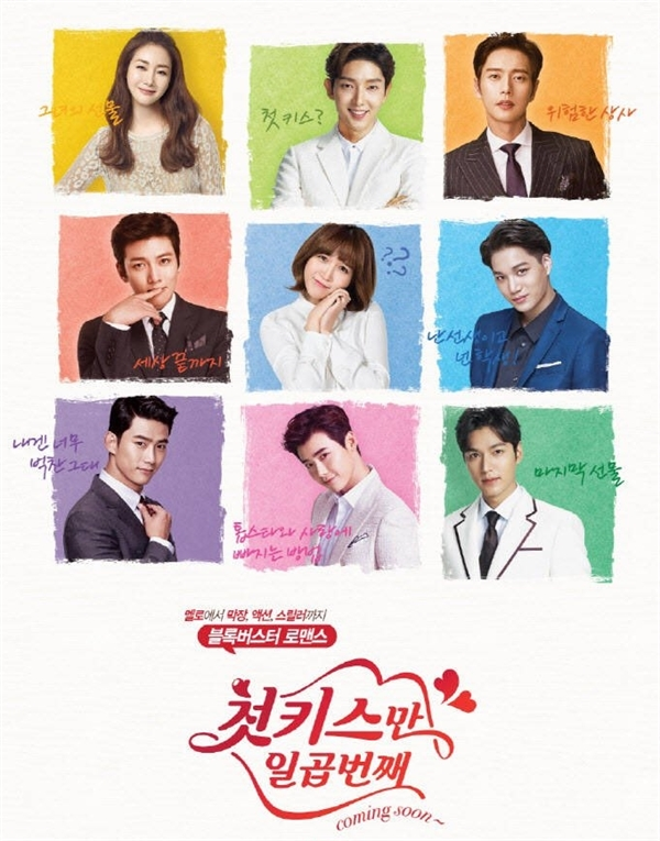 Lâu lắm rồi màn ảnh Hàn mới có dự án quy tụ dàn trai đẹp như thế này!