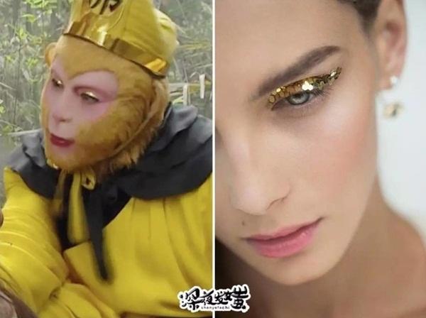Không thể sai được, cách trang điểm mắt vàng lấp lánh thế này học theo Tôn Ngộ Không đây mà.
