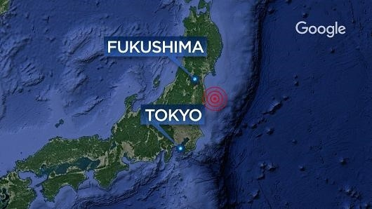 Vị trícủa trận động đất7,3 độ Richter. (Ảnh: Google Maps)