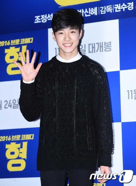 Sao nhí Nam Da Reum từng hợp tác với Park Shin Hye trong Pinocchio nay đã vô cùng chững chạc.