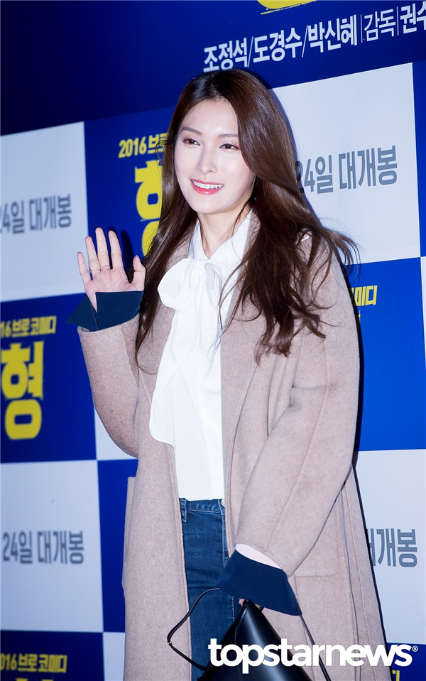 Cựu thành viên Kara, Gyuri