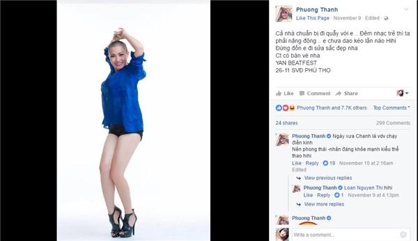 Chị Chanh - Phương Thanh cũng hẹn gặp các fan vào ngày 26/11 này tại YAN Beatfest.