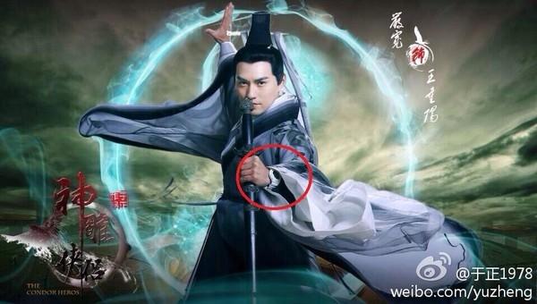 Sư tổ phái Toàn Chân Vương Trùng Dươngtrong Thần điêu đại hiệp 2014vô cùng sành điệu với chiếc đồng hồ Thụy Sĩ cực xịn.