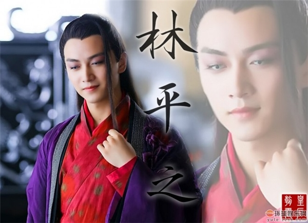 Vai diễn Lâm Bình Chi của Trần Hiểu khiến khán giả vô cùng ấn tượng.
