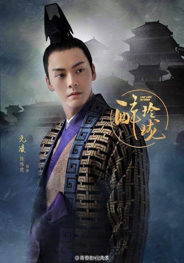 """Tạo hình của anh trong Túy Linh Lung khiến hàng loạt fan """"mất máu""""."""