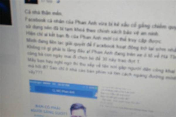 Tuy nhiên mới đây, trên fanpage chính thức của mình, Phan Anh đã có thông báo cụ thểvề lído trang cá nhân bị dừng hoạt động một cách đột ngột. - Tin sao Viet - Tin tuc sao Viet - Scandal sao Viet - Tin tuc cua Sao - Tin cua Sao