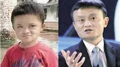 Fan Xiaoqin có khuôn mặt y hệt Jack Ma.(Ảnh: Ecns)