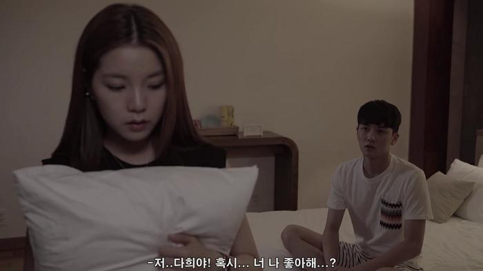 Seon Tae đặt nghi vấn về tình cảm của Da Hee dành cho mình.