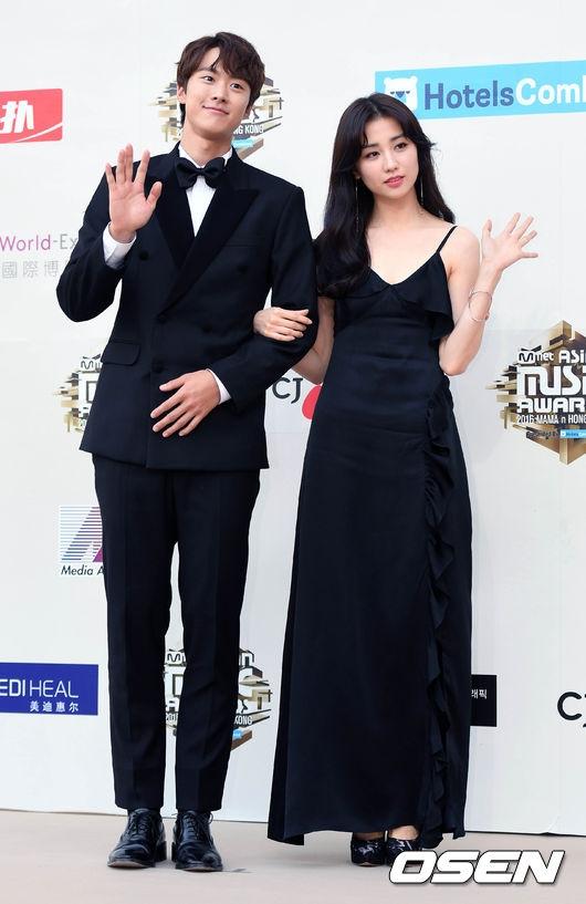 Kong Myung và Park Ha Sun