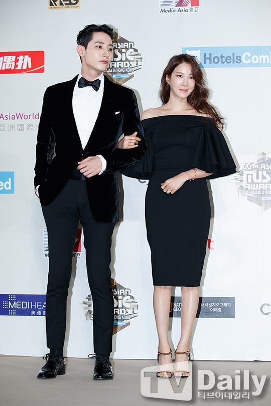 Lee Soo Hyuk và Lee Ji Ah
