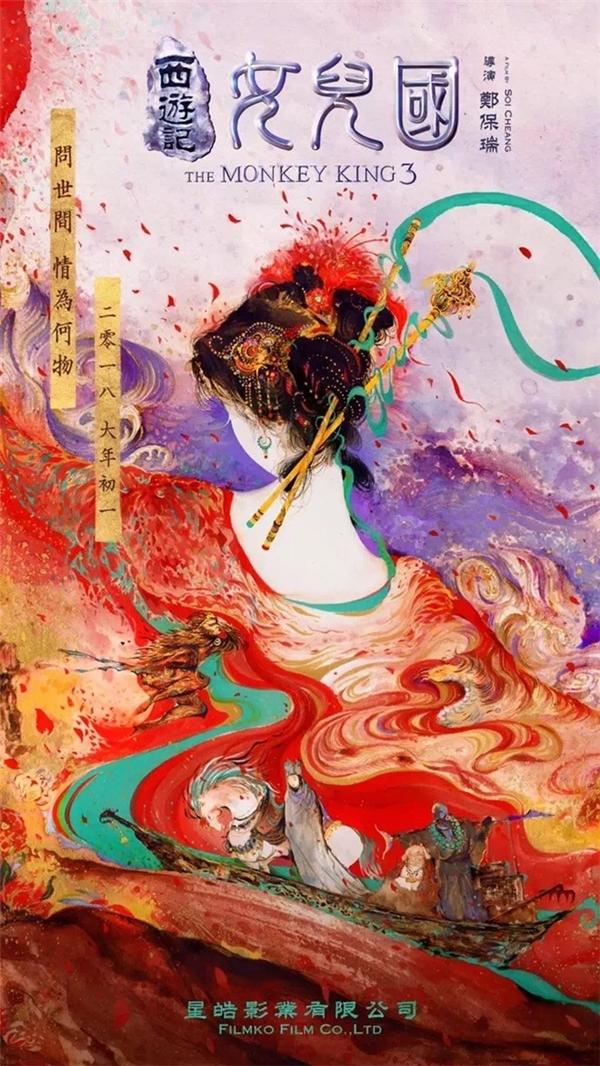 Sau Tây Du Ký:Đại náo Thiên Cung và Tây Du Ký 2: Ba Lần Đánh Bạch Cốt Tinh,đạo diễn Trịnh bảo Thụy sẽ cho ra mắtTây Du Ký 3: Nữ Nhi Quốc.