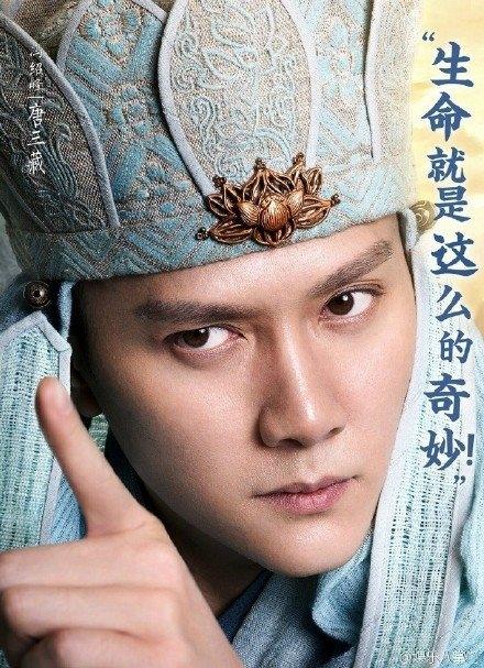 Phùng Thiệu Phong vai Đường Tăng.
