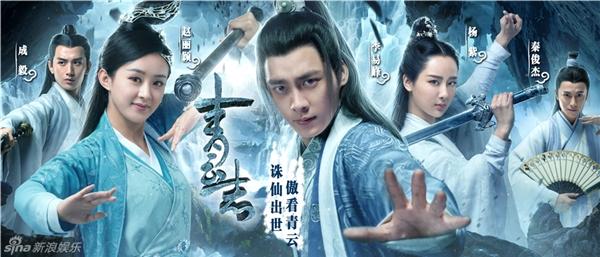 Tru Tiên - Thanh Vân Chílà bộ phim tiên hiệp gây sốt làn sóng Hoa Ngữ năm 2016.
