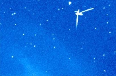 Vật thể lạ 4 cánh được chụp bởi camera của SOHO. (Ảnh: internet)