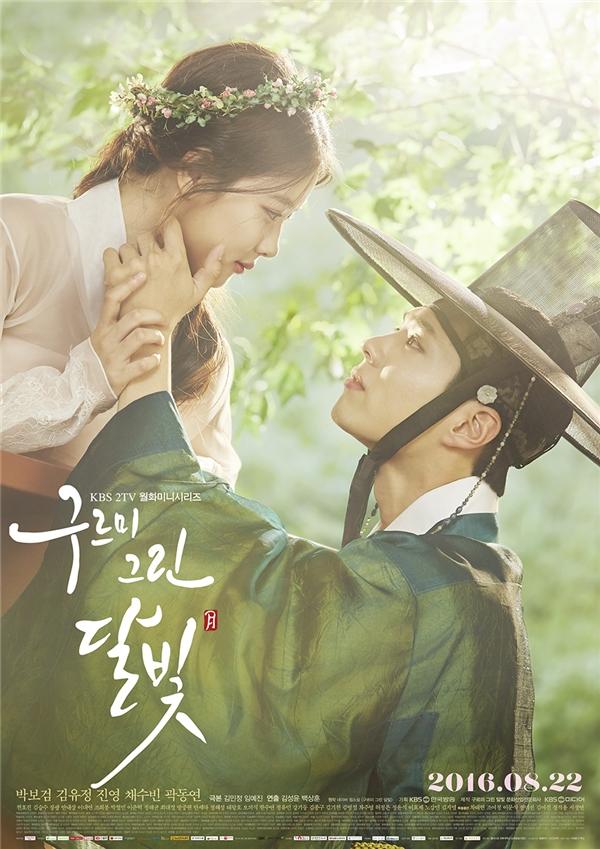"""Hai cặp đôi hot nhất màn ảnh Hàn 2016 """"so kè"""" giải thưởng lớn cuối năm"""
