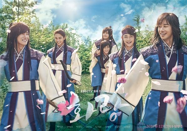 """""""Hwarang: The Beginning"""" là dự án cổ trang đang rất được trông đợi đến từ KBS."""