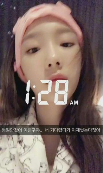 Bài đăng minh oan của Taeyeon trên Instagram.