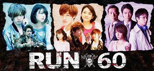 Shin Won Ho cũng góp mặttrong bộ phim Nhậtnổi tiếngRun 60.