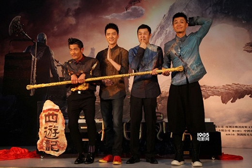 Bốn thầy trò Đường Tăng vẫn đượcnhững ngôi sao quen thuộc thể hiện.