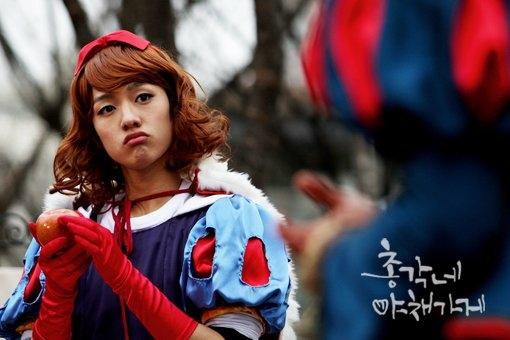 Shin Won Hođáng yêu trongTiệm Rau Của Anh Chàng Độc Thân.