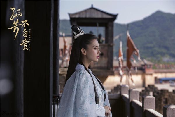 Angela Baby khẳng định vị trí đệ nhất mỹ nhân cổ trang Hoa ngữ