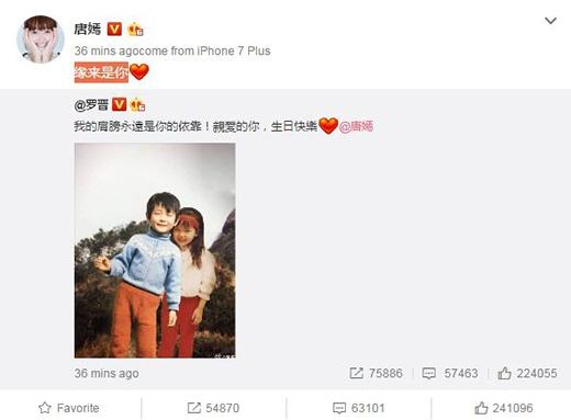 """Cuối cùng vào sinh nhật năm 33 tuổi của mình, Đường Yên đã chính thức đã công bố hẹn hò với anh chàng """"chung thủy 4 kiếp"""" vớimình, La Tấn."""