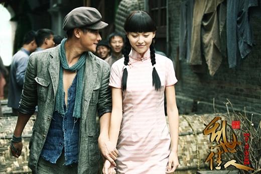 Đây là một trong những bộ phim mà Đường Yên diễn xuất thành công nhất, cô đem đến một Liên Tâm nhiều đau khổ nhưng chân thành trong tình cảm khiến người xem vô cùng cảm động.