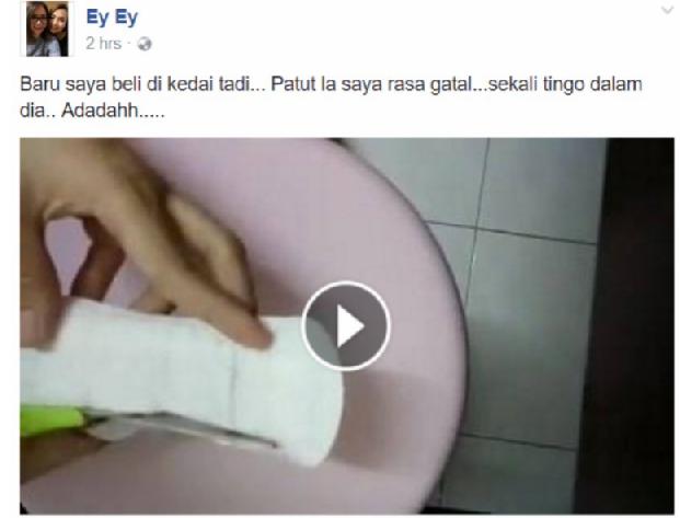 Đoạn clip cô gái trẻ chia sẻ trên trang cá nhân của mình được chụp lại trước khi nó bị xóa. (Ảnh: Internet)