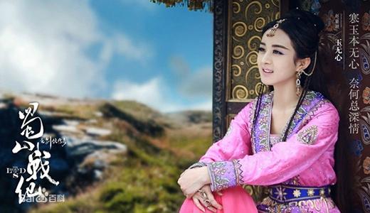 Bằng việc sẽ trở thành Tây Lương Nữ Vương, Triệu Lệ Dĩnh được kỳ vọng sẽ tạo đột phá mới cho vai diễn kinh điển này.
