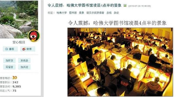 Một vị phụ huynh Trung Quốc chia sẻ lại hình ảnh và cho rằng đây là điều con cái nên học tập.