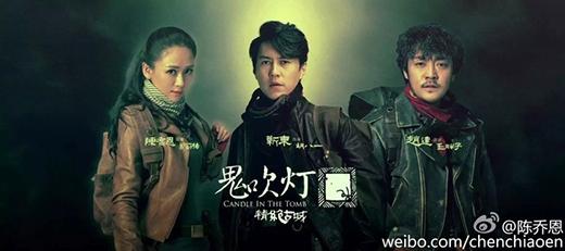 Phát sốt trước 5 bộ phim đình đám của màn ảnh Hoa ngữ cuối năm 2016