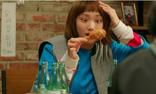Cười không nhặt được mồm với biểu cảm khi ăn của Bok Joo