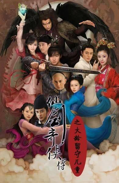 """Trong dàn diễn viên Hiên Viên Kiếm,Dương Mịch đã đi lấy chồng, Hoắc Kiến Hoa đi lấy vợ, Lưu Thi Thi,""""Tứ gia""""đã """"về chung một nhà"""", đến nay Đường Yên và La Tấn cũng có nhau, chỉ còn lại mình Hồ Ca lẻ bóng."""