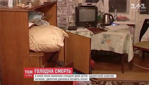 Căn phòng, nơi hai đứa trẻ vô tội bị bỏ đói.