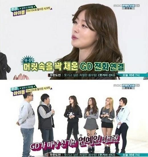 Sunhwa của Secret mê mệt nụ cười duyên dáng của GD.