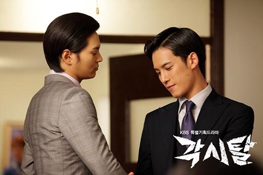 Sự hợp tác ăn ý khi thủ vai Lee Kang To (Joo Won) và Kimura Shinji (Park Ki Woong), cặp đôi này đã dành được rất nhiều tình cảm yêu mến của khán giả khi sắm vai là những người bạn thân thiết nhưng tình bạn dần rạn nứt do chiến tranh, chuyện tình cảm, gia đình và cả lòng trung thành với quê hương của mình.