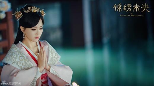 Nàng Lý Vị Ương (Đường Yên)- cô công chúa lưu lạc dân gian với tính tình mạnh mẽ, thông minh, cáchsống có tình, có nghĩa.