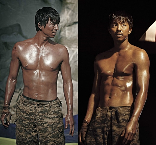 Gong Yoo trong The Suspect.