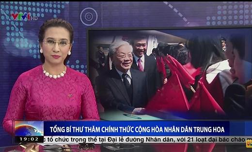 Hình ảnh BTV nổi tiếng nhà đàiNguyễn Trần Vân Anh - luôn gắn liền với chương trình Thời sự 19h trên VTV3